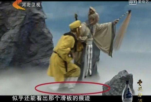 """Kỹ thuật quay phim cực sáng tạo của """"Tây Du Ký"""": Long cung, cân đẩu vân hóa ra được tạo nên như thế này"""