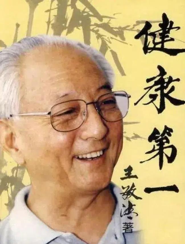 Vị bác sĩ 88 tuổi vẫn khỏe khoắn như tuổi 60, 50 năm chưa hề mắc bệnh cảm lạnh: Bí quyết của ông đến từ 5 điều rất đơn giản