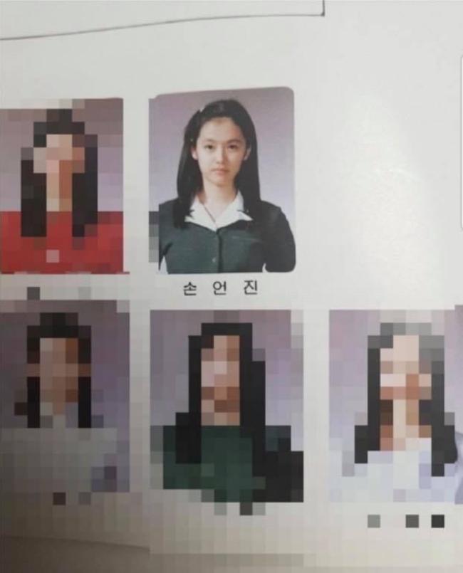 """Rò rỉ hình ảnh tốt nghiệp của Son Ye Jin, nhan sắc mộc mạc vẫn """"gây bão"""""""