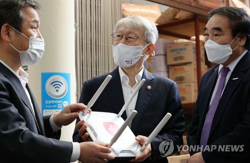 Hàn Quốc đã có hơn 57.000 điểm phát Wi-Fi công cộng