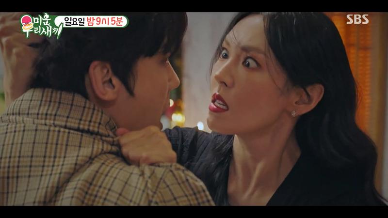 """""""Penthouse"""": Yoon Jong Hoon bật mí """"toát mồ hôi"""" với những cảnh quay xô xát vợ Kim So Yeon"""