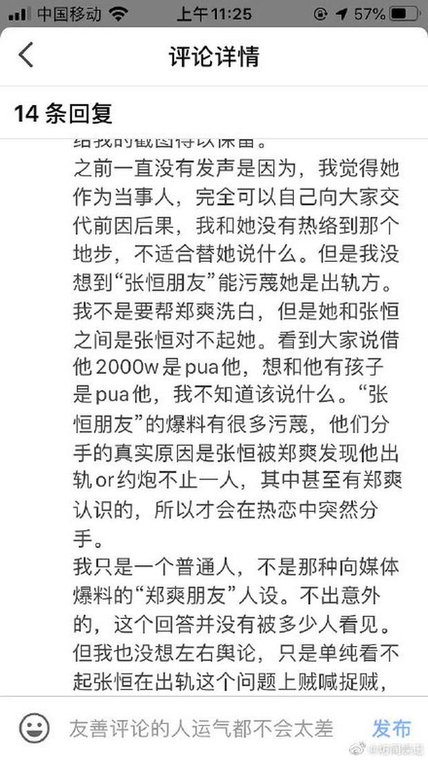 Twist căng 28 Tết: Bạn thân Trịnh Sảng đăng ảnh tố Trương Hằng ngoại tình, sống hưởng thụ tại Mỹ