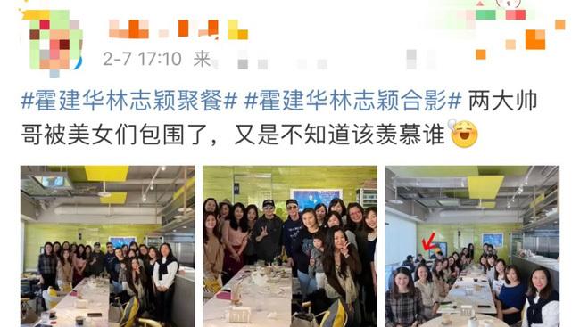 Sợ Lâm Tâm Như ghen, Hoắc Kiến Hoa nhất quyết không ngồi cùng phụ nữ khi dự tiệc