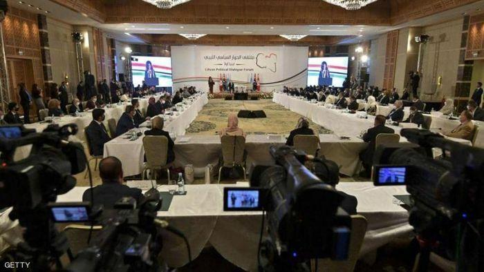 Diễn đàn đối thoại chính trị Libya khai mạc tại Geneva (Thụy Sĩ)