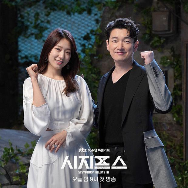 """Đã tìm ra lỗi diện đồ """"chí mạng"""" khiến Park Shin Hye nhiều khi trông luộm thuộm, vóc dáng bị to ngang"""