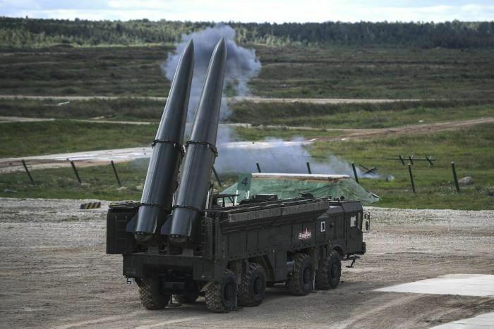 Tiết lộ lệnh phóng tên lửa có thể diệt các mục tiêu lớn trong vòng 500 km