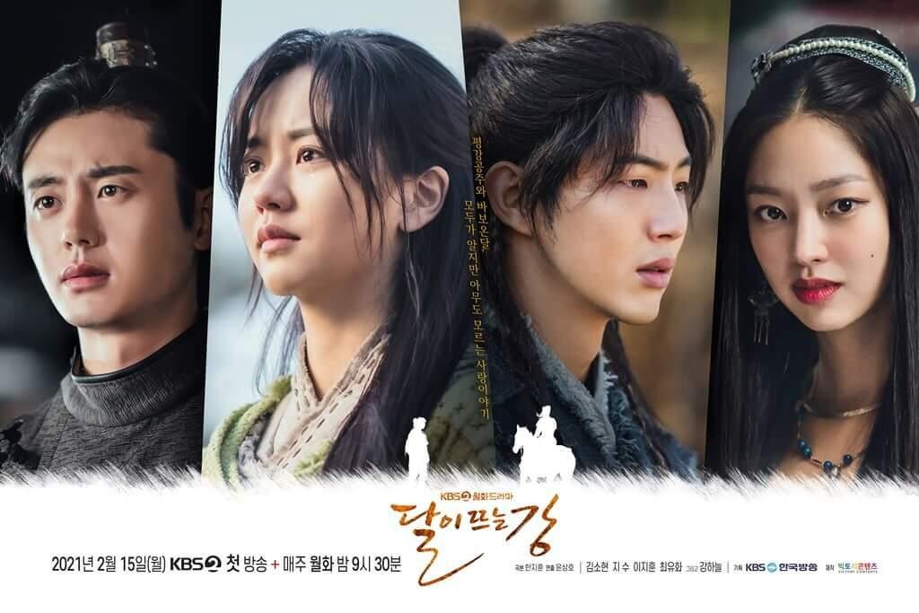 Kim So Hyun sẽ đóng cùng lúc 2 vai trong Sông Đón Trăng Lên