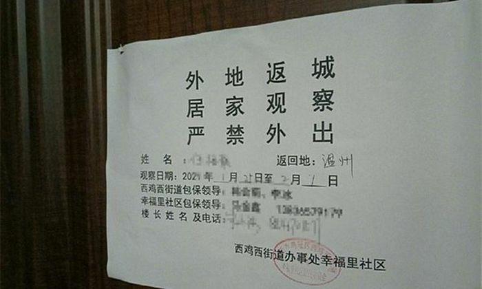 Về quê ăn Tết, gia đình Trung Quốc bị hàng xóm giam lỏng