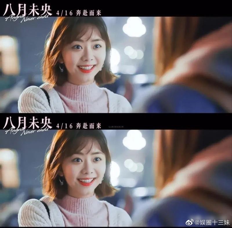 Năng suất như Đàm Tùng Vận: Liên tục đóng phim mới, 'Bát nguyệt vị ương' tung trailer, xác nhận ngày công chiếu