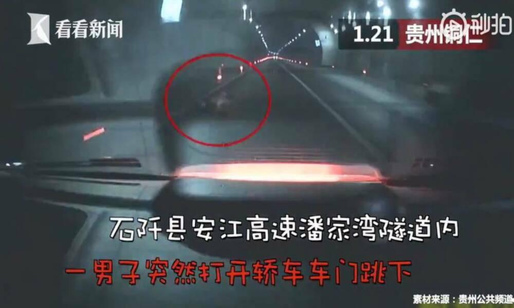 Sợ xét nghiệm COVID-19 không thể về quê ăn Tết, người đàn ông có hành động dại dột này trên đường cao tốc