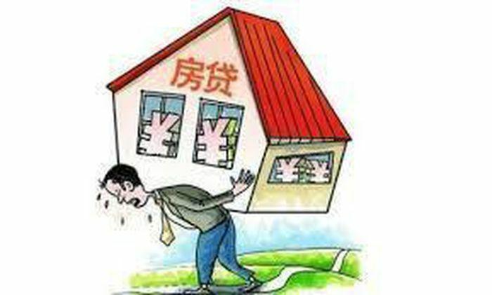 Giá nhà Trung Quốc đắt như vậy, ai vẫn muốn mua nhà?
