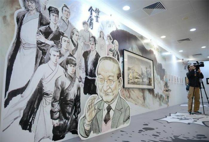 Vũ trụ võ hiệp của võ lâm minh chủ Kim Dung rộng lớn ra sao?
