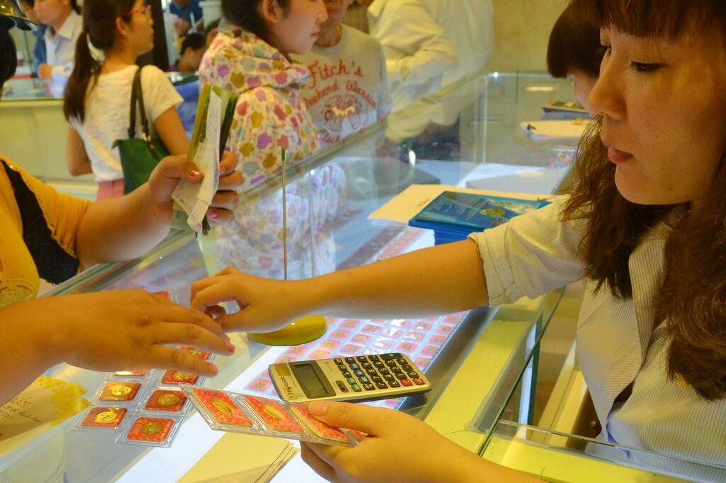 Giá vàng hôm nay 8-2: Vàng SJC vừa mở cửa lại bật tăng mạnh