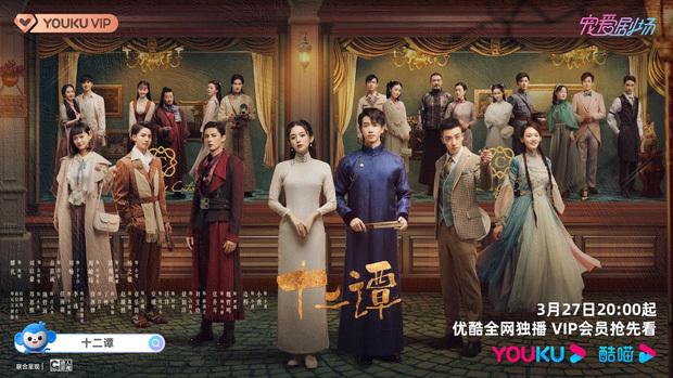 """Cổ Lực Na Trát lăm le soán ngôi """"nữ thần sườn xám"""" của Cảnh Điềm, netizen phản đối """"hàng chợ không thể so với hàng xịn"""""""