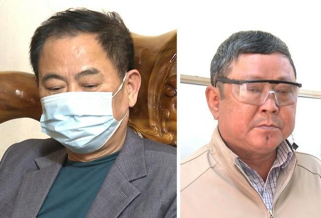 Thanh Hóa: Bắt giam nguyên Chủ tịch Thị trấn Ngọc Lặc