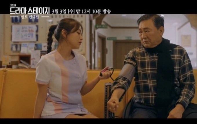 Yeri (Red Velvet) gây tranh cãi vì vai y tá mặc váy ngắn cũn trong phim đầu tay