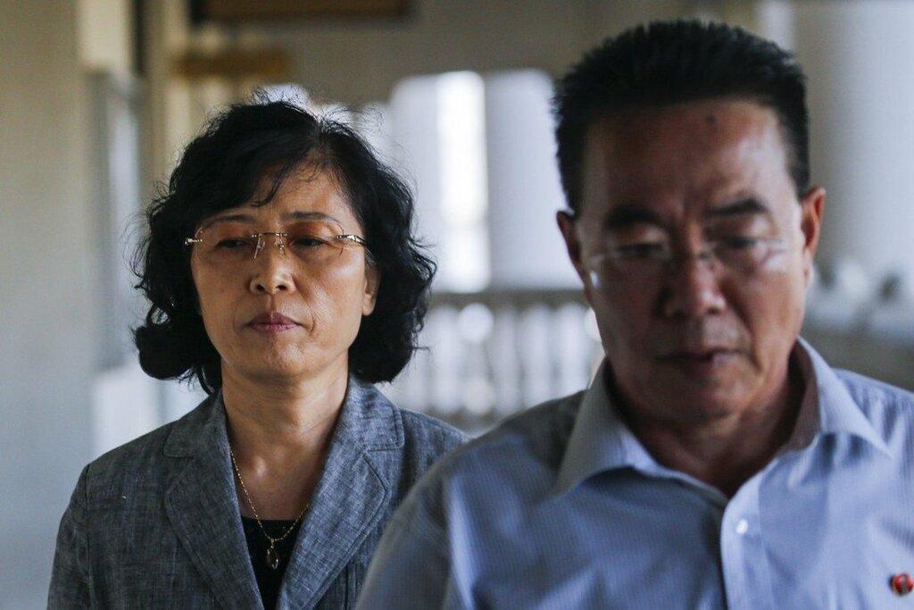 Công dân Triều Tiên đầu tiên bị dẫn độ sang Mỹ