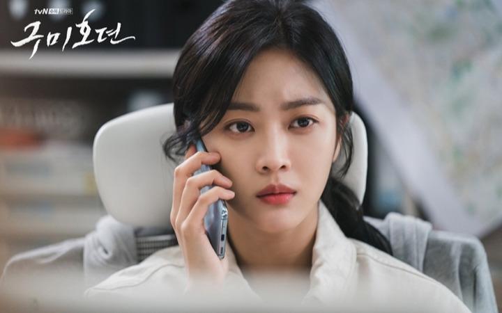 Jo Bo Ah được mời đóng vai chính trong bộ drama chuyển thể từ webtoon Office Blind Date