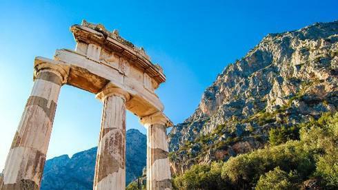 Thế vận hội cổ đại đầu tiên được tổ chức vào năm nào?