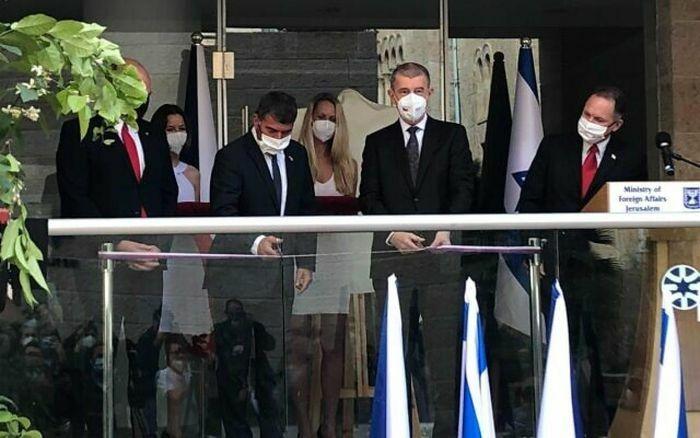 Palestine quan ngại Séc mở văn phòng ngoại giao ở Jerusalem