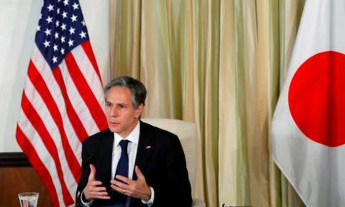 Ngoại trưởng Mỹ phản đối Trung Quốc thay đổi hiện trạng trên Biển Đông