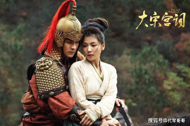 Nửa showbiz Hoa Ngữ ủng hộ nhưng Đại Tống Cung Từ của Lưu Đào vẫn flop chạm đáy không thể cứu chữa