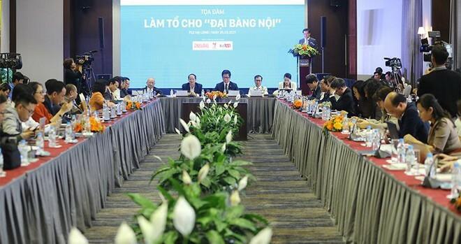 """""""Thành công cải cách của nhiều địa phương đang mang đậm dấu ấn của Quảng Ninh"""""""