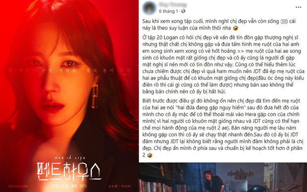 Dân mạng nghi ngờ biên kịch Penthouse 2 thăm dò giả thuyết của fan Việt để viết kịch bản?
