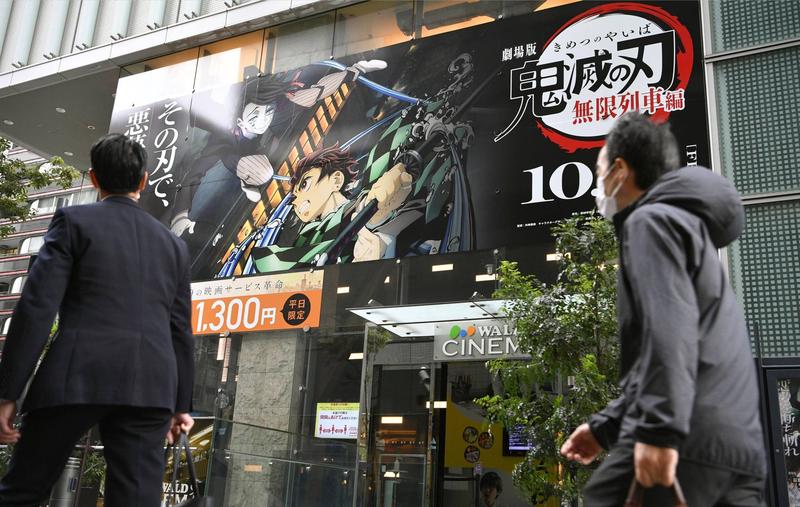 """Tại sao """"Thanh gươm diệt quỷ"""" trở thành phim Nhật ăn khách nhất mọi thời?"""