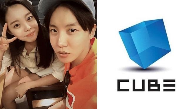 Lý do chị gái nổi tiếng của J-Hope BTS đầu quân cho CUBE Entertainment