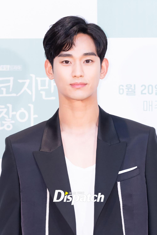Tiết lộ mức cát-sê 'khủng' của Kim Soo Hyun cho tác phẩm mới: 440 nghìn đô mỗi tập