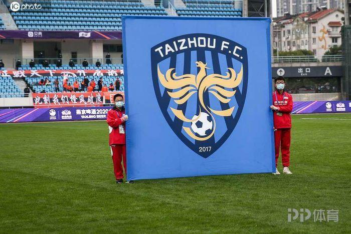 Đội bóng Trung Quốc tuyên bố giải thể sau 4 năm