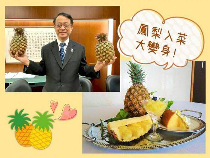 """Mỹ, Nhật và Canada hưởng ứng chiến dịch """"giải cứu dứa Đài Loan"""""""