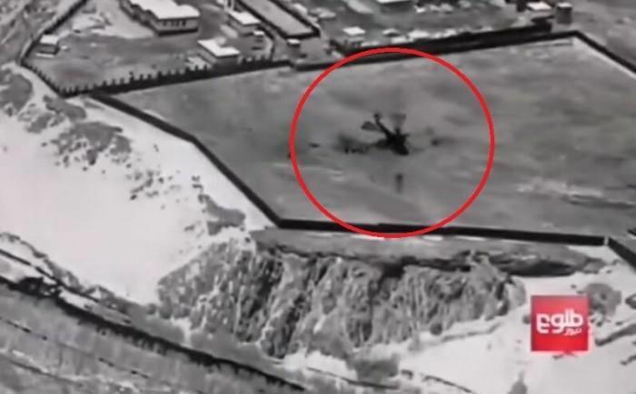 Cảnh trực thăng Mi-17 chở đặc nhiệm Afghanistan bị Taliban bắn rơi
