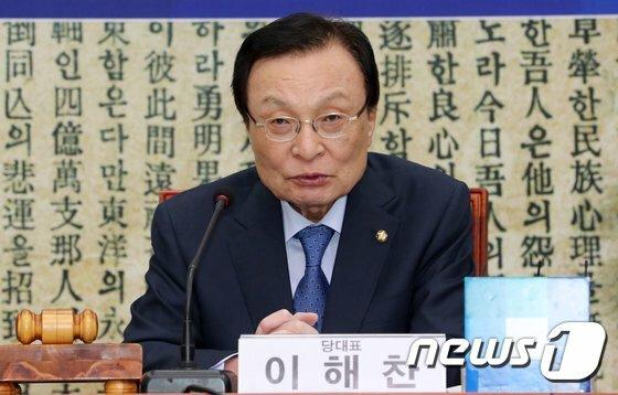 HLV Park Hang-seo nhận vinh dự lớn từ vị quan chức cấp cao của Hàn Quốc