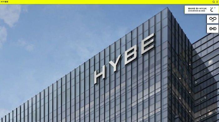 Vì sao Big Hit Entertainment từ bỏ thương hiệu lâu năm và đổi tên thành HYBE?