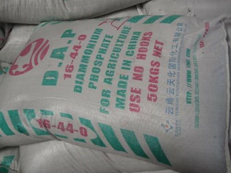 Áp thuế tự vệ phân bón DAP/MAP nhập khẩu để bảo vệ ngành sản xuất trong nước