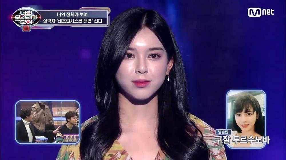 Cô gái Việt khoe giọng trên show Hàn, TLinh và LIME bất ngờ được gọi tên