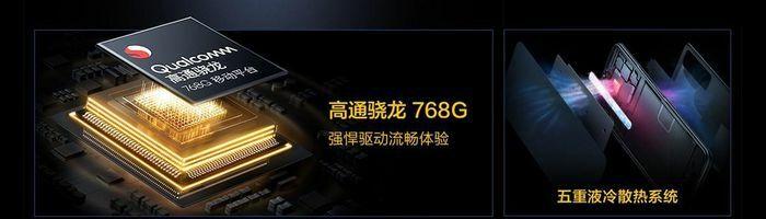 iQOO Z3 trình làng: Snapdragon 768G, 5G, màn hình 120Hz và sạc nhanh 55W