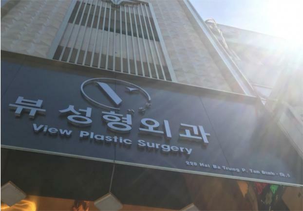 TP.HCM: Một cơ sở thẩm mỹ xăm, phun, thêu 'lấn sân' sang phẫu thuật thẩm mỹ