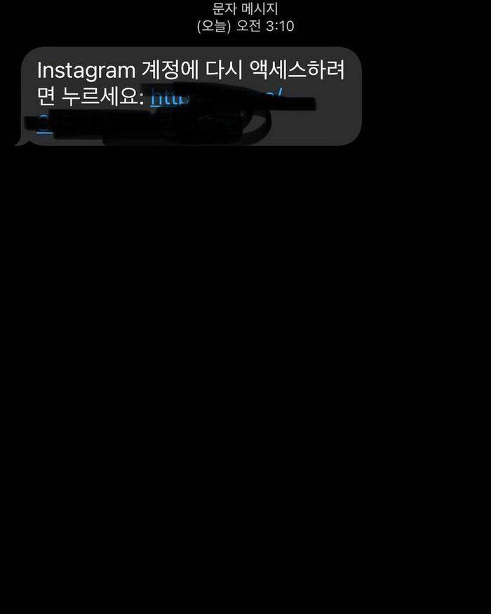 """Leeteuk (Super Junior) cầu xin hacker """"buông tha"""" cho tài khoản Instagram cá nhân"""