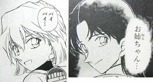 """Spoil Conan chap 1072: Haibara bật khóc trước tâm thư của chị gái, Rum chạm mặt cô giáo """"cá tính"""" nhất bộ truyện"""