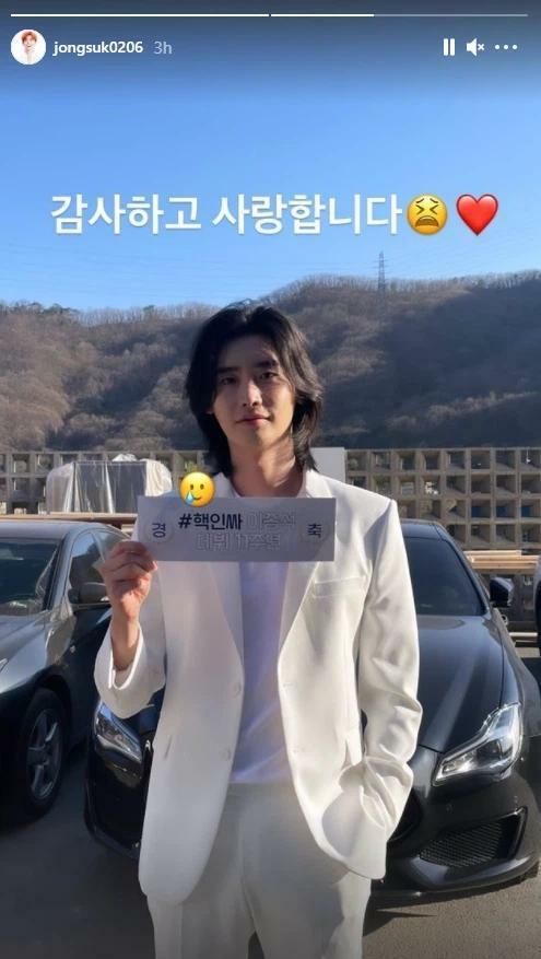 Lee Jong Suk tiếp tục gây sốt với 'visual' đậm chất lãng tử