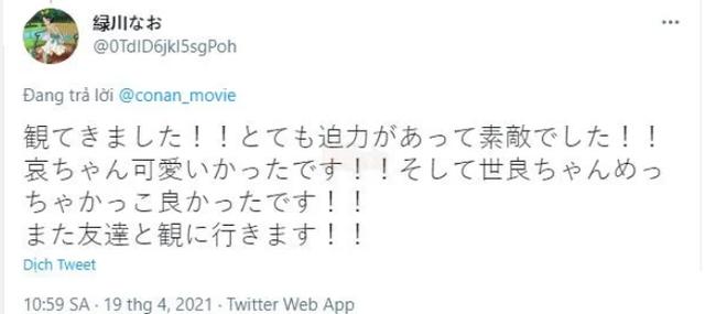 """Thám Tử Lừng Danh Conan: Viên Đạn Đỏ và Movie 25 đang tạo ra """"cơn sốt"""" tại cộng đồng anime Nhật Bản"""