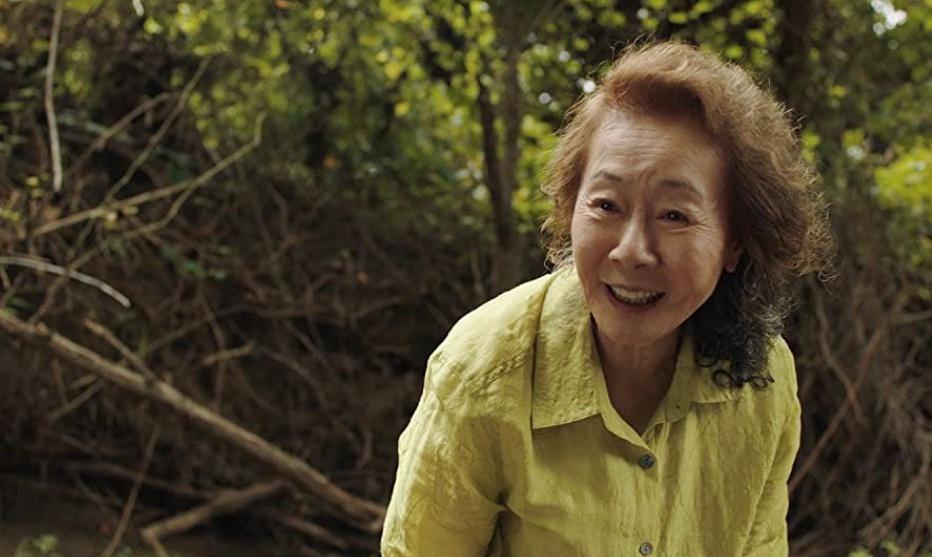 Song Hye Kyo thân thiết với minh tinh được đề cử Oscar Youn Yuh Jung