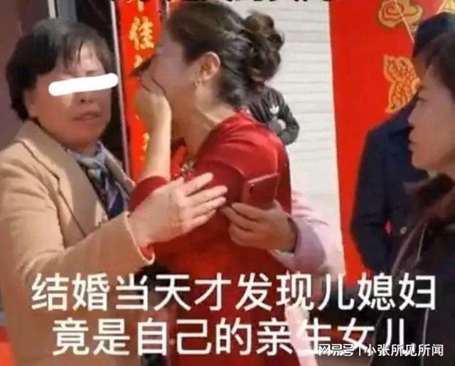 Ngày cưới của con trai, mẹ bỗng khóc ngất vì nàng dâu là con gái ruột, hé lộ quá khứ của chú rể khiến hai họ há hốc