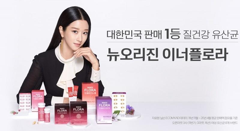 Seo Ye Ji 'ngã ngựa', các thương hiệu lớn cấp tốc gỡ khỏi danh sách quảng cáo giữa bão scandal
