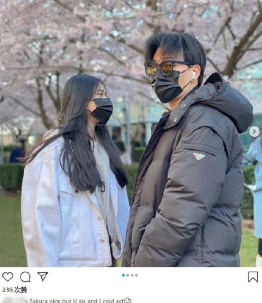 Con trai Trần Khôn khoe ảnh với mỹ nữ, Trần Khôn chưa kết hôn đã sắp có con dâu?