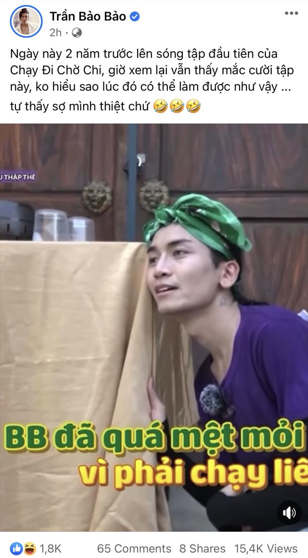 BB Trần lần đầu tiên nhắc đến Running Man Việt hậu tin đồn rút khỏi mùa 2