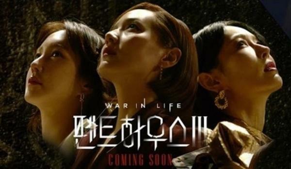 7 từ khóa liên quan đến 'Penthouse 3': Trùm cuối chưa xuất hiện, Na Hae Kyo lại hồi sinh?